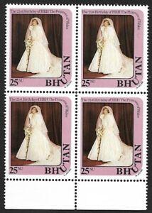 Bhutan 1982 Princess Diana 25nu MNH block of 4
