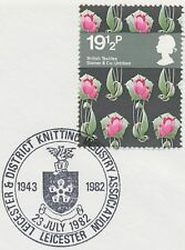 "GB 1982 VFU FDC ""LEICESTER & DISTRICT KNITTING INDUSTRY ASSOCIATION - LEICESTER"""