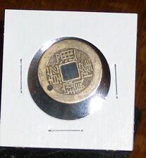 CHINESE CASH QIANLONG 1736 1795 BEIJING BOO CIOWAN QING DYNASTY CAST COIN KM#420