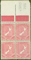 New Zealand 1925 1d Carmine-Pink SG462 V.F MNH Block of 4