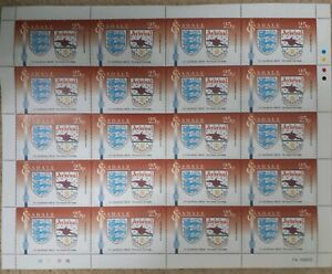 ARSENAL 1993 FA Cup Winners Unused BADGE Complete Football Stamp Sheet Fans