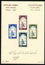 More details for sod lebanon 1955 tourist airmail imperf s sheet ungummed card superb ms529a £36