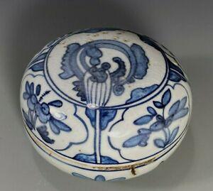 China Chinese Blue & White Porcelain Lidded Box Lotus Decoration Qing ca. 1900