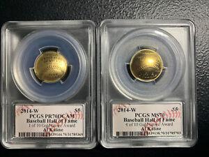 2014-W $5 Baseball HOF PCGS MS70 & PR70 DCAM Al Kaline Sig 1 Of 10 Gold Gloves