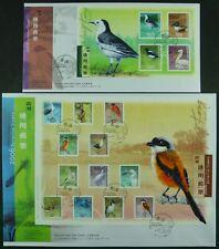 Hongkong 2006 Vögel Birds Oiseaux Uccelli Freimarken Block 169-170 FDC