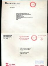 JAPAN MAILFAST METER FRANKINGS OFFICIAL to WELSH OFFICE DAVIES + HAGUE AIRMAIL