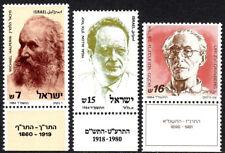 Israel 857-859 tabs, MNH. Helperin,Zionist; Allon,Military; Grinberg,Poet, 1984