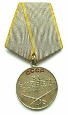 """USSR Medal For Merits IN Fighting За Боевые Заслуги"""""""