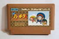 Ninja Hattori Kun Nintendo FC Famicom NES Japan Import US Seller SHIP FAST