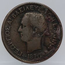 Greece - Griekenland : 10 Lepta 1870 BB - KM# 43