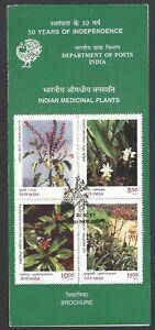 India 1997 Indian Medicinal Plants used brochure