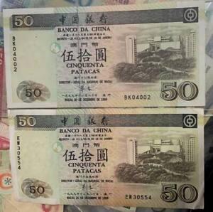 Macau $50 x2 BankNotes 1999