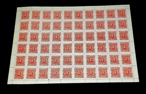 EL SALVADOR, #J17, 1896, 1 CENTAVOS, POSTAGE DUE, SHEET OF 60 , MNH, NICE! LQQK!