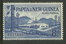 PAPUA NEW GUINEA 1968 8d PLYMILL  1v MNH