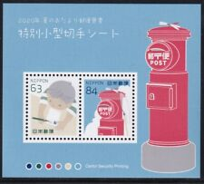(ja1491) Japan 2020 letter writing day special souvenir sheet MNH dragonfly issu
