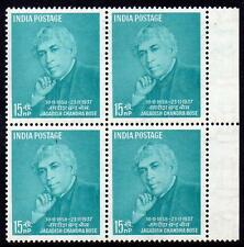 India MNH 1958 Centenario della nascita di Bose, botanist, blocco di 4