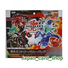 20351 AIR Sega Toys Bakugan BBT-06 ENTRY VALUE PACK DRAGON SOLDERS