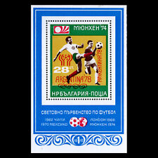Bulgaria 1973 - Football World Cup West Germany 1974 Soccer - Sc 2147a MNH