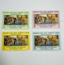 Vintage El Salvador Stamps Set Of Four Dr Jose Simeon Painting