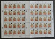 Cayman Islands - 1980 Complete Sheet of 50 5c Flat Tree stamp MNH  SG 516 folded