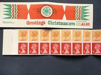 FX2 £1.80 1979 CHRISTMAS GB FOLDED BOOKLET UMFB13 CUTTING BAR