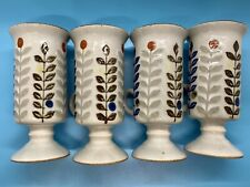New listing Otagiri Set of 4 - Irish Coffee Mugs Pedestal /Branches Hand Crafted