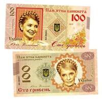Ukraine UAH 100 hryvnia Yulia Timoshenko  Ukrainian politician