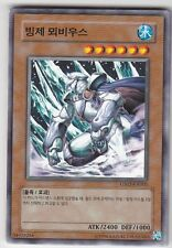 YU-GI-OH Möbius der Frostmonarch Common koreanisch