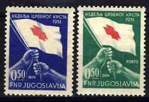 2221 YUGOSLAVIA 1951 Red Cross Flag **MNH