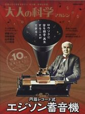 used Science Magazine Gakken Cylinder Type Edison Gramophone From Japan