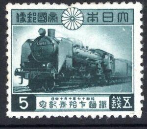 Japan 1942, Railway 70th anniversary, 5 sen, Sakura C91, SG 408, mlh.