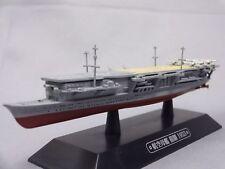 Eaglemoss 1/1100 Ryujo 龍驤 Aircraft Carrier Warships Japanese Diecast Mini WS23