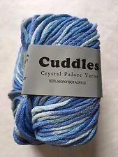 """Crystal Palace Yarns Cuddles #7014 """"Blue Pool"""" Bulky machine wash 50gr 97yd"""