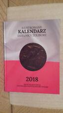 ILUSTROWANY KALENDARZ WARSZAWA ŻOLIBORZ 2018 + PATRONI ŻOLIBORSKICH ULIC NOWE!