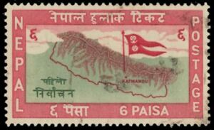 """NEPAL 103 - National General Elections """"Map and State Flag"""" (pb24309)"""