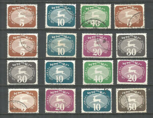 Israel 1952 year  used stamps