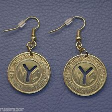 NY Subway Token Earrings, New York City Vintage Brass Large Y Cutout NYC