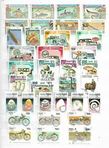 KAMBODSCHA ( CAMBODIA ) - LOT OF 94 STAMPS - 3 IMAGES
