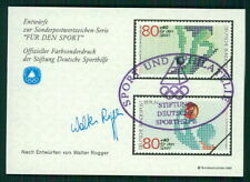 GERMANY SPORTS AID OLYMPIC COMMITTEE UNISSUED DESIGNS BASKETBALL BOWLING fd44