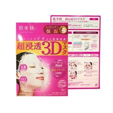 ☀Kracie Hadabisei 3D Deep Moisturing Face Mask 4 sheets Collagen