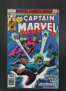 Captain Marvel #58 (Sept 1978, Marvel)