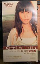 Taiwan Julia Peng Jia Hui 彭佳慧 Greatest hits 2 CDs Album MINT