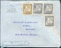 BOLIVIA TO SCOTLAND Air Mail Cover 1935 VF