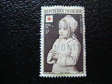 FRANCE - timbre yvert et tellier n° 914 obl (A19) stamp french
