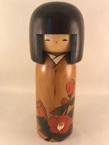 19cm Japanese Kokeshi doll by Usaburo - Made in Japan - Wooden Handmade Dolls