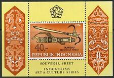 REPUBLIK INDONESIA 1976  Arts & Culture DAGGERS Souvenir sheet MNH CV $9+ [1751]