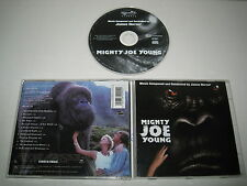 MIGHTY JOE YOUNG/SOUNDTRACK/JAMES HORNER(HOLLYWOOD/0100902HWR)CD ALBUM