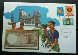 [SJ] Bangladesh Chandanpura Islamic Mosque Heritage 1980 FDC (banknote cover)