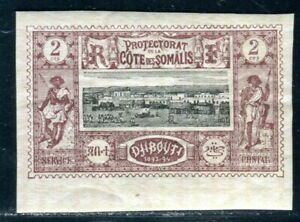 COTE SOMALI 1894 Yvert 7 ** POSTFRISCH TADELLOS (F4843