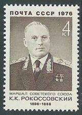 1976 RUSSIA ROKOSSOWSKI MNH ** - UR23
